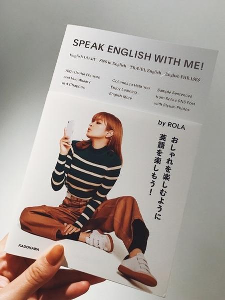 はじめての英語本をだしたよ‼️Amazonで予約はじまったよ〜‼️ 英語を話せるようになると本当にすっごく世界が広がって人と話すことがもっと楽しいことを覚えたの‼️