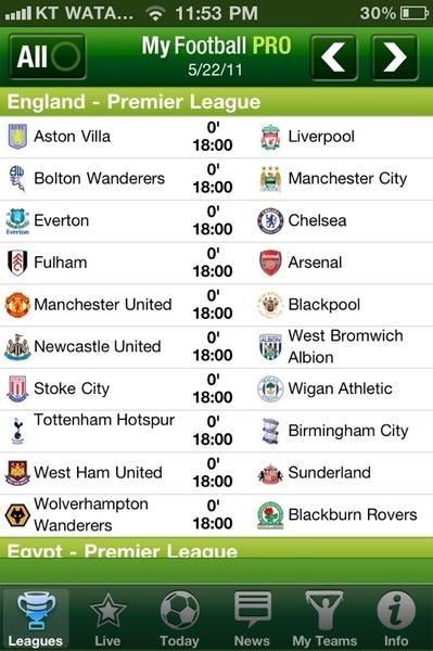 مباريات الدوري الأنجليزي ليوم الغد