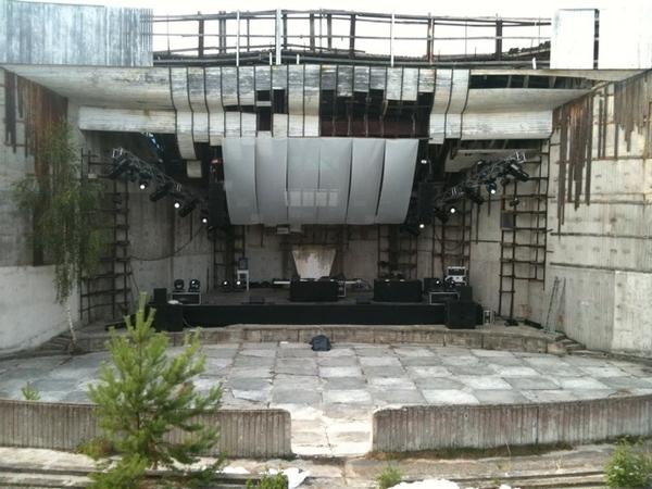 Smoked amphitheatre on the glitch beach, I will play here tonight