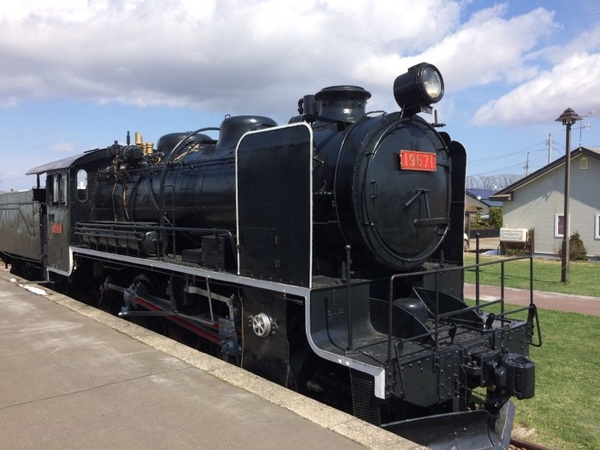 @GuchanTag 愛国駅の蒸気機関車