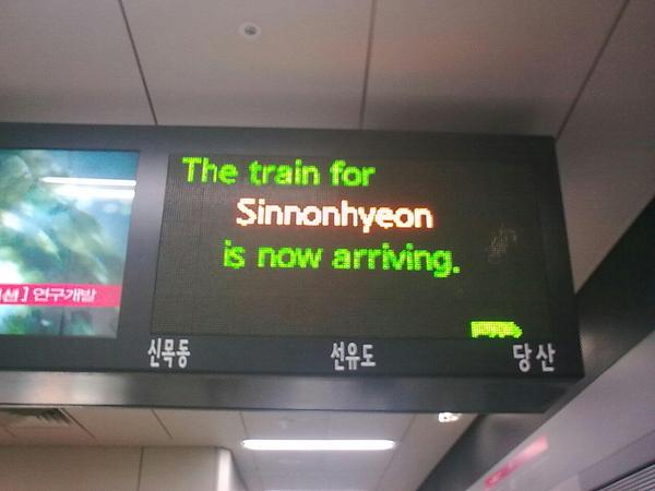 9호선 당산역에서 @ludensk 만나러 가는 길!