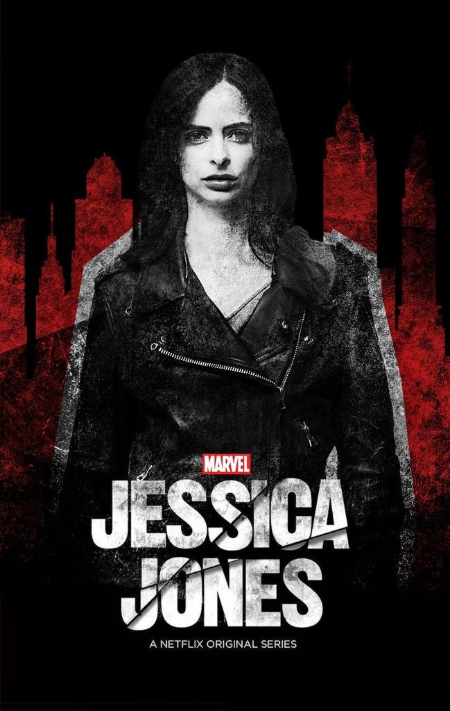 «Джессика Джонс» / 2015