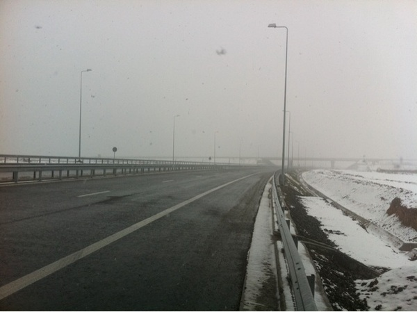 Pe A 2 ninge !!!
