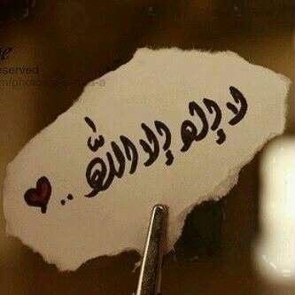 اذكرو الله #EnsanGyyd #janadariah27 #Qatar #riyadh #mnjd