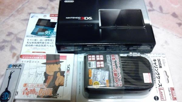 3DSゲット!