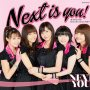 #nowplaying Next is you! - NEXT YOU