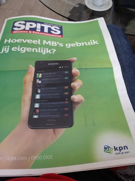 Ik wil het niet eens weten! #fail #KPN