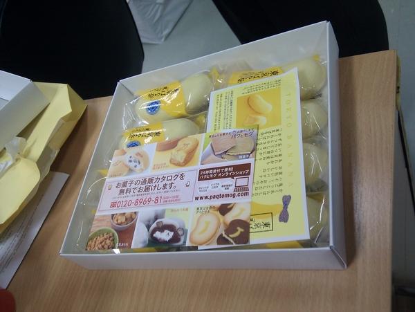 ของฝากจากญี่ปุ่นจาก @nonth tokyo banana