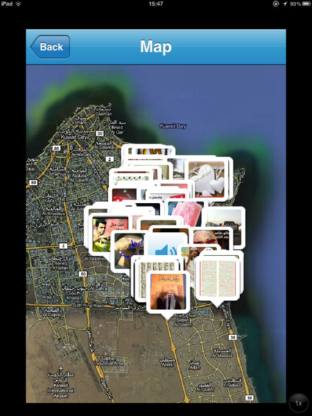 I so love the Explore Map functionality in the upcoming iPhone app, stumbling upon Kuwaiti content