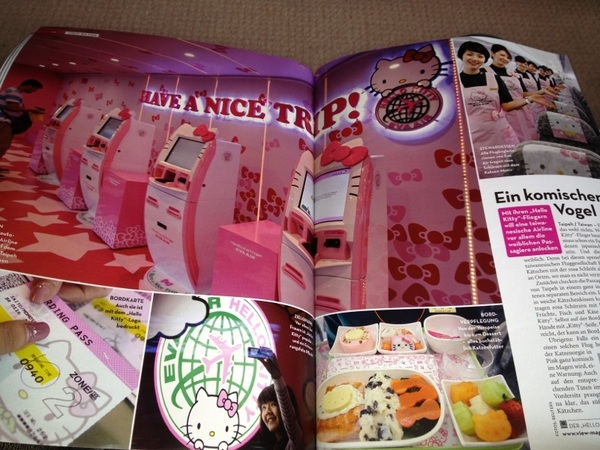 Most ridiculous thing of the day: Hello Kitty Airline