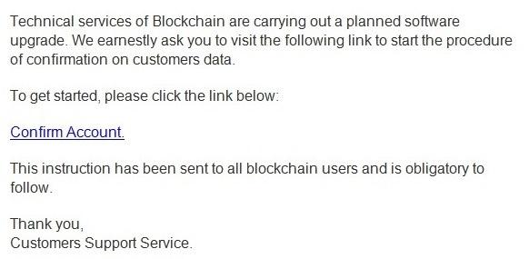 Spam Mail Blockchain Service