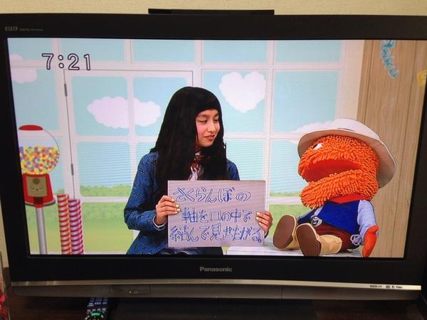 朝テレビをつけたら終わるってきいてた番組やってるんですが手の込んだエイプリル・フールでしょうか。おはようございます。 #sakusaku #tvtokyo