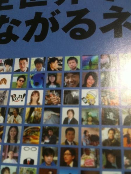 本日発売の週刊ダイヤモンドfacebook特集、カノはココに掲載されています。手にとられた方はニヤニヤしてください。