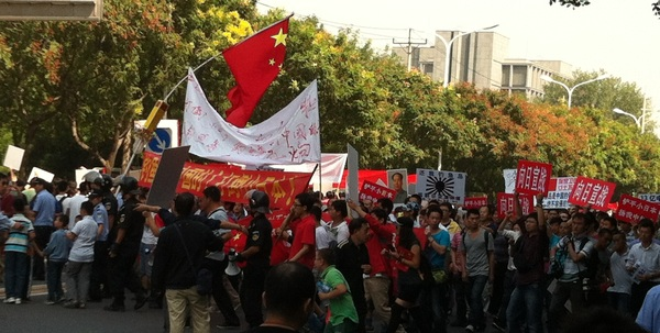 More protest photos near Japanese embassy Beijing #China