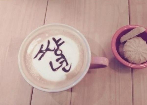 커피나 묵어라!