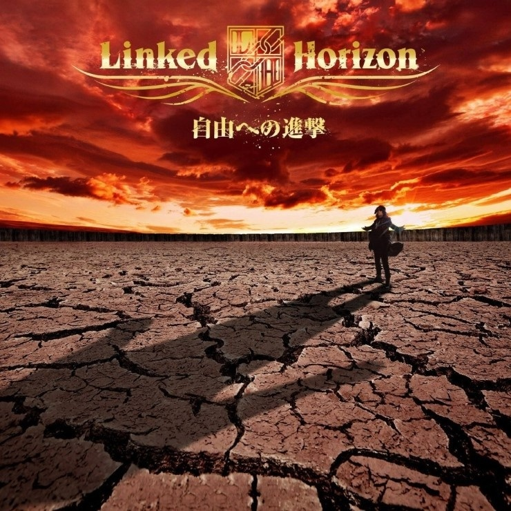 Image result for guren no yumiya linked horizon