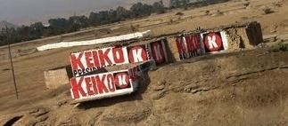 来年のペルーの大統領選挙ではフジモリさんの娘keikoが有力らしい。各地でKEIKOと書いた看板を多数みた。