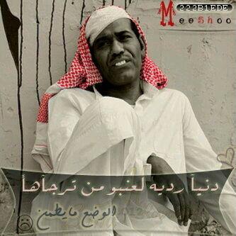 اهداء'خاّصٌ للاخ فايز المالكي