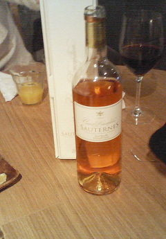 デザートワイン!