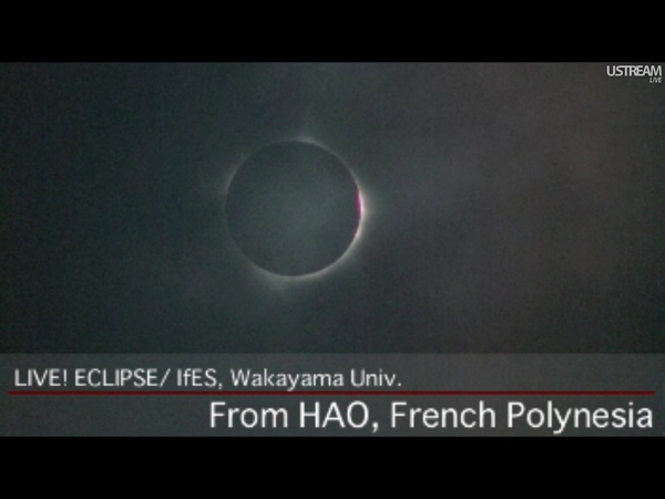 Beautiful image of Solar Eclipse via French Polynesia webstream