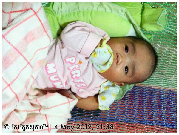 Beautiful pink shirt from auntie Helen #w2baby #Gift2Kim #EangKim