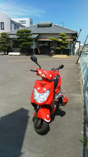 #ゆゆゆ 松山からのスクーター日帰りはキツかった❗ にしても、かまぼこ堂の休憩所にも寄ったけど、 暑い中、受付のねーちゃんが可愛いかったかな❗