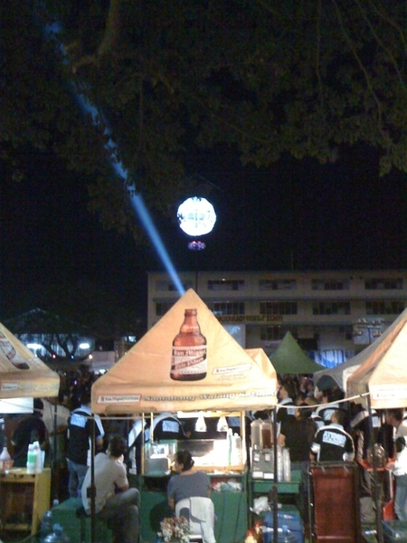 Nope that's not a full moon. They call it the Spiritual Sphere!What were they thinking?! It's ugly!  #ateneofiesta
