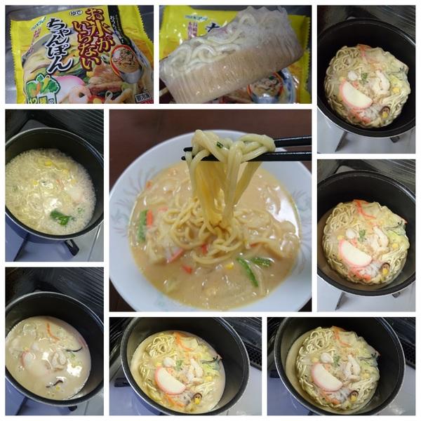 お水がいらないちゃんぽん! 冷凍のまま鍋にポンと入れて、加熱するだけ。 スープ部分は常温でも溶けだします。 技術の進歩、凄い!