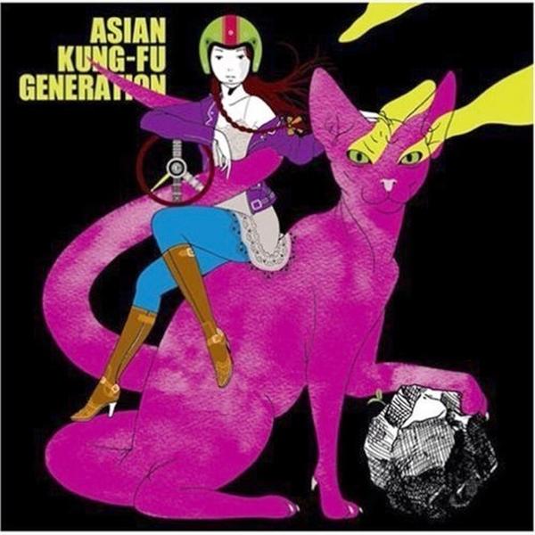 私は聞いている ♬ '転がる岩、君に朝が降る The rock which rolls, morning falls on you' ASIAN KUNG-FU GENERATION http://bit.ly/jMGdT